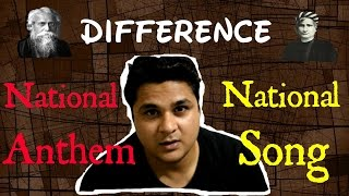 National Anthem Vs National Song| Explained In Hindi