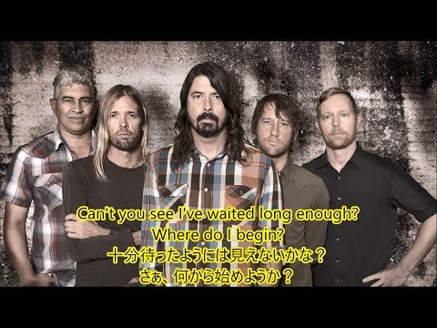 洋楽 和訳 Foo Fighters - Walk