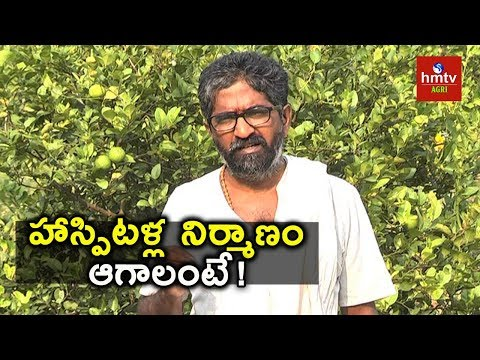 Farmer Vijay Ram Shares Amazing Tips For Natural Farming | hmtv