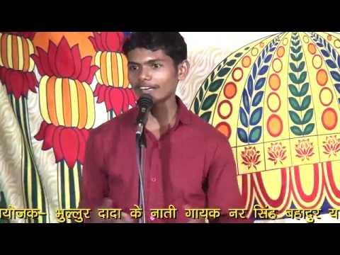 बिग बिरहा संगम प्रयागराज- जून 2019- गीत- अंकित कुमार, प्रयागराज मो0- 8869951358