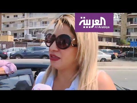 صباح العربية | ماذا تعرف النساء عن كرة القدم؟  - 13:21-2018 / 7 / 15