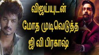 To Fight With Vijay ! Cinema 24x7
