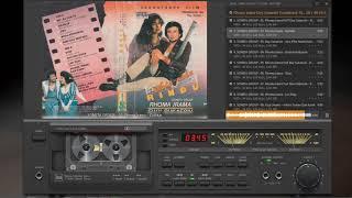 Rhoma Irama & Elvy Sukaesih Soundtrack Film Nada Nada Rindu