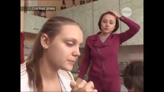 Семейные драмы 18 02 2014 эфир 2
