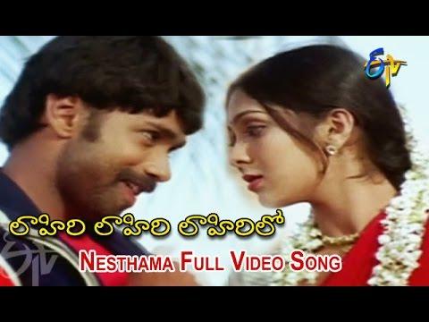 Nesthama Full Video Song | Lahiri Lahiri Lahiri Lo | Aditya | Ankita | Hari Krishna | ETV Cinema