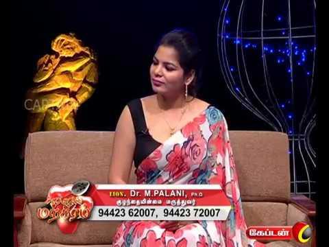 captain tv samayal mandhiram