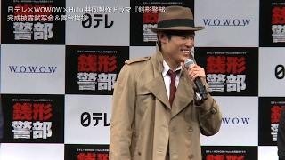 2月10日(金) 夜9時、いよいよ放送! 鈴木亮平主演ドラマ『銭形警部』 鈴...