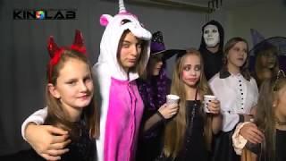 """Хэллоуин в школе кино и телевидения """"Кинолаб"""""""
