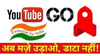 How to Legally download youtube video - Droid State [Hindi]