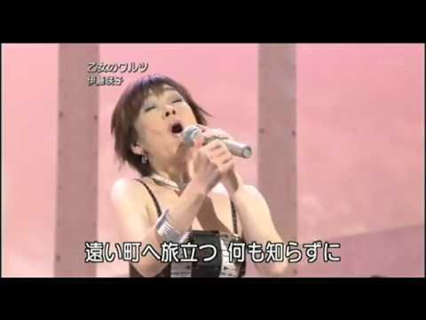 伊藤咲子 乙女のワルツ.flv