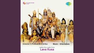 Vinudu Vinudu Ramayana Gaatha