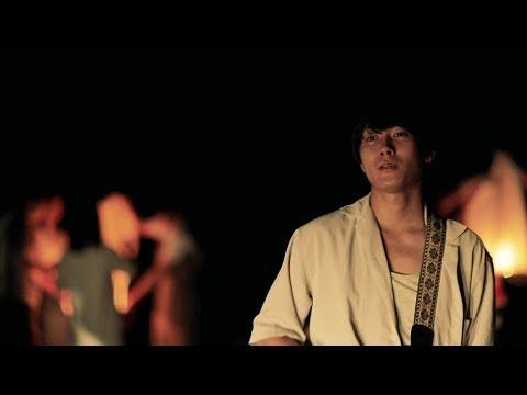 アンテナ「モーンガータ」Music Video