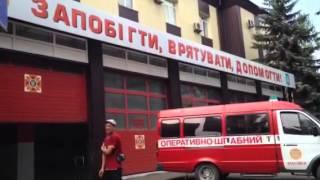 Из МЧС эвакуируются сотрудники