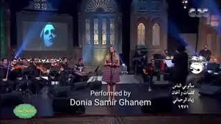 Download lagu Gambus arab merdu