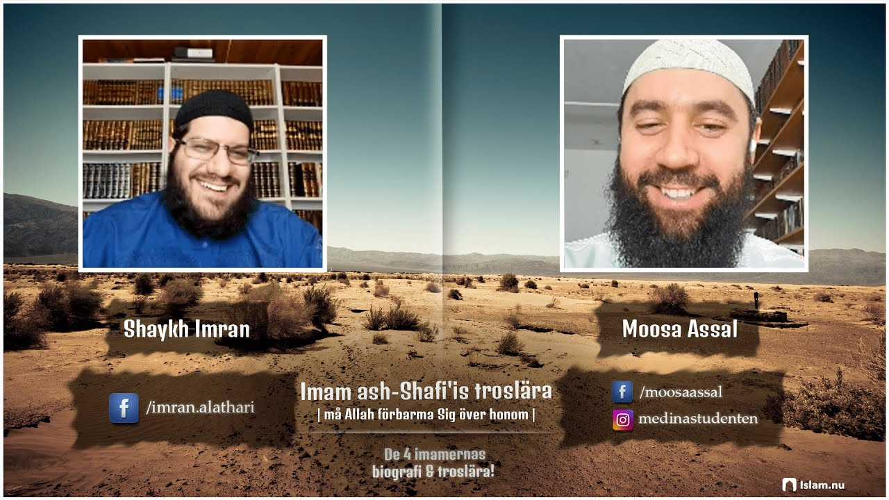Imam ash-Shafi'is troslära | Shaykh Imran & Moosa Assal