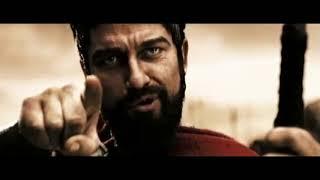 300 спартанцев, 2006 — Леонид: если вы ищите крови, добро пожаловать!