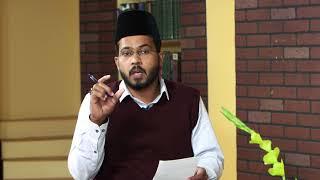 Seerat-ul-Mahdi | Malayalam | Episode 02