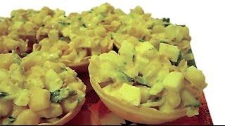 Салат в Корзинках «Хрустящий Тунец» кулинарный видео рецепт