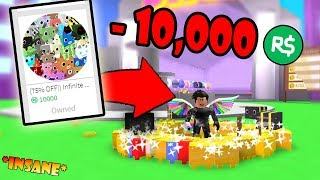 BUYING INF. PETS GAMEPASS FOR ONLY 10,000Robux!!! * INSANE* - Roblox Pet Simulator