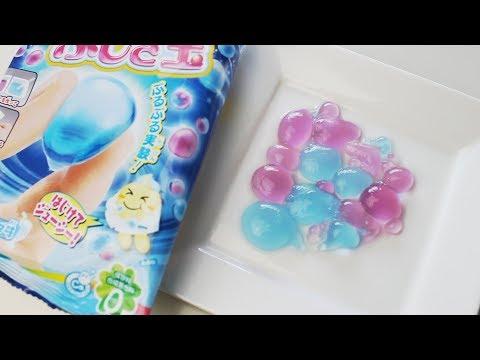 [DIY Kit] Tsukameru Fushigi Dama Mystery Ball / Gummy Water Balloons   Kracie