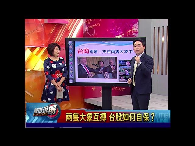 【股市現場-非凡商業台鄭明娟主持】20180501part.3(孫慶龍)