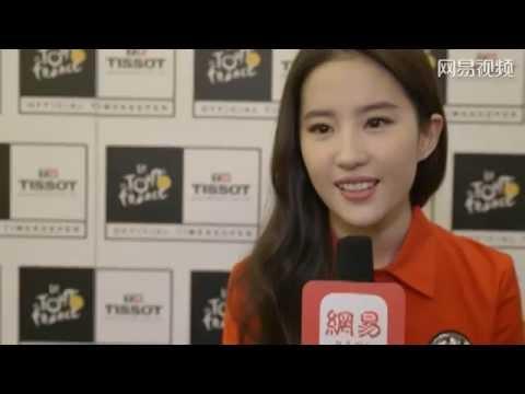 160724 網易時尚:法國巴黎獨家專訪劉亦菲 NetEase Fashion:Liu Yifei Interview