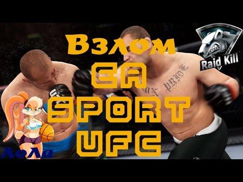 UFC для Android - dailymotion.com