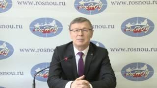 Шабанов Г. А. (проректор РосНОУ), приветствие студентов 1 курса дистанционной формы