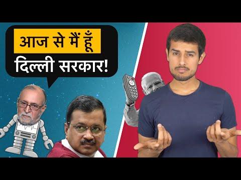 Delhi Govt vs LG Issue   GNCTD Bill   Arvind Kejriwal   Dhruv Rathee