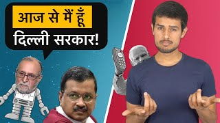 Delhi Govt vs LG Issue | GNCTD Bill | Arvind Kejriwal | Dhruv Rathee