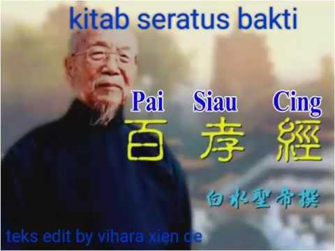 Pai siau cing(teks indonesia)