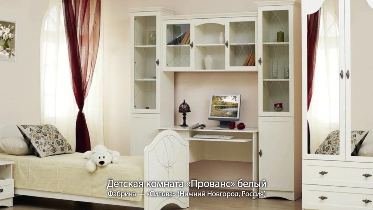 Детские комнаты фабрики «Сильва»
