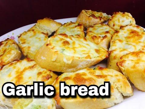 Pizza Hut Garlic Bread italian-How to cook and bake thumbnail