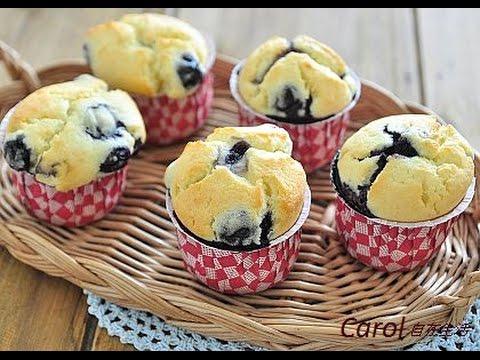 blueberry Muffin。藍莓馬芬
