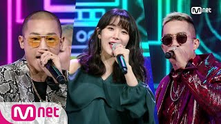 [Mighty Mouth - LASER BEAM] Comeback Stage | M COUNTDOWN 181115 EP.596