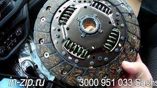 Правильное сцепление Лада Веста ATM, втулки стабилизатора. (версия 2.0)