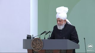 Freitagsansprache 26.02.2021: Seine Heiligkeit Usman (ra)