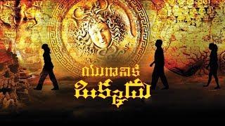 Yuganiki Okkadu Full Length Telugu Movie | Karthi Sivakumar, Reema Sen, Andrea Jeremiah