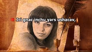 Перевод песни Mariam на русский язык