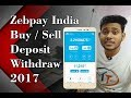 Zebpay Buy Sell and Send Receive Bitcoins in Hindi/Urdu