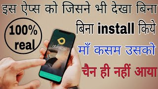 Quickify Gesture_Most useful secret app for Android!!सिर्फ एक अक्षर लिखो application open हो जाएगा