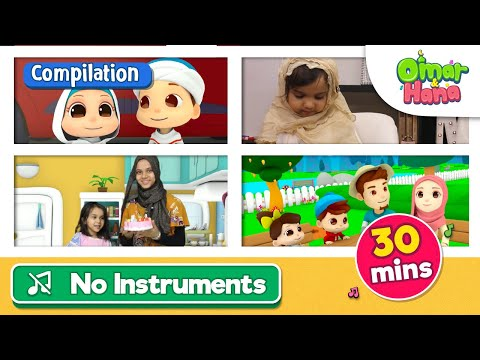 OMAR & HANA | COMPILATION NO INSTRUMENTS | 30 MINS | Maryam Masud | Colour Of Voices