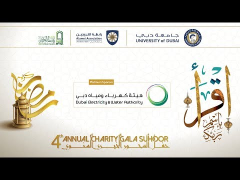 University of Dubai 4th Annual Charity Gala Suhoor