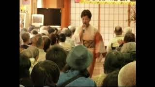 濱田陽子 - 夫婦心唱