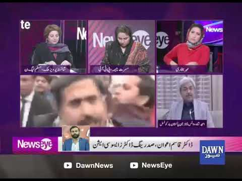 NewsEye with Meher Abbasi - Wednesday 11th December 2019
