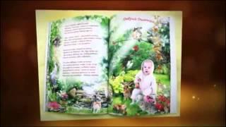 видео Книги в подарок для мужчины на день рождения