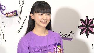 女優の芦田愛菜が、今年で発売40周年となるグリコアイス「パナップ」の...