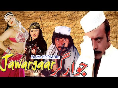 Pushto New Tele Film Jawargaar | Pashto Drama | HD Video | Musafar Music