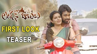 Telugutimes.net London Babulu Movie First Look Teaser