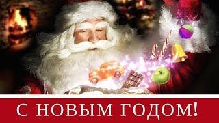 Новогодние песни для детей сборник ЗИМНЯЯ СКАЗКА